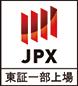 JPX 東証一部上場