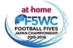 アットホーム F5WC JAPAN CHAMPIONSHIP 2015‐2016