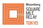 世界12都市で開催「ブルームバーグ スクエア・マイル・リレー 東京」