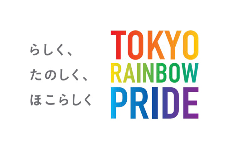 TOKYO RAINBOW PRIDE PR活動