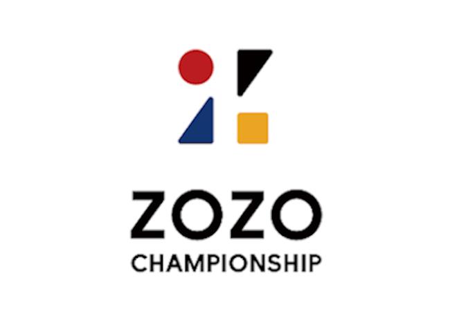 ZOZO CHAMPIONSHIP Hospitality Tent