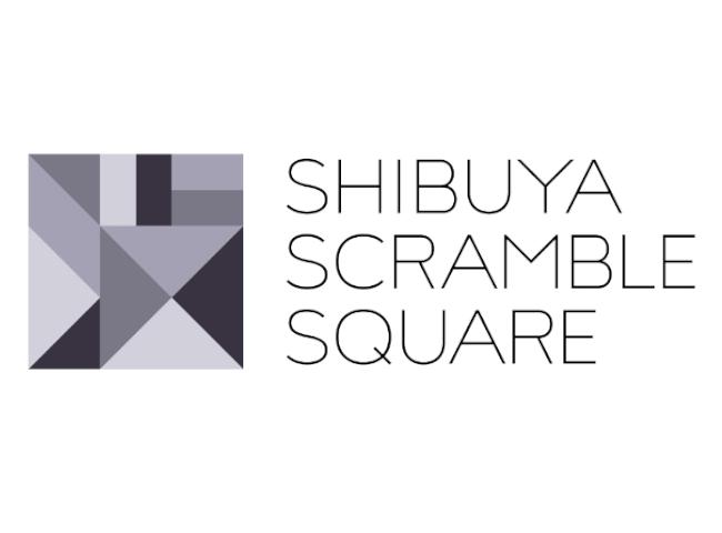 大型複合施設 「渋谷スクランブルスクエア第Ⅰ期(東棟)」